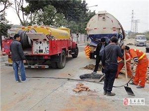 南昌管道疏通下水道疏通馬桶疏通化糞池清理