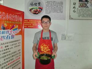溫州永嘉雞公煲培訓學費多少