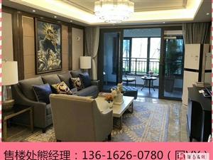 恒大�B庭3室2厅1卫168万元