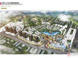 仁怀・八一湖中央商务区(南部新城)