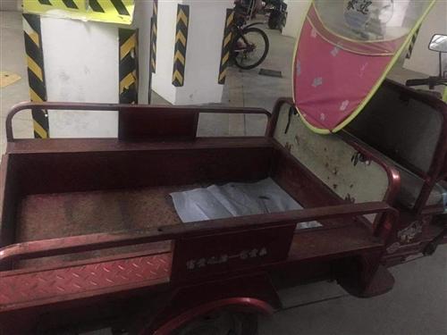 岀售:三轮电动车一辆