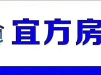 江南新城二期3室2厅2卫82万元