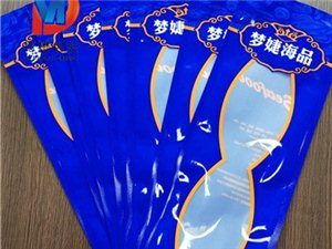 海產品塑料包裝袋A夏津海產品塑料包裝袋生產廠家