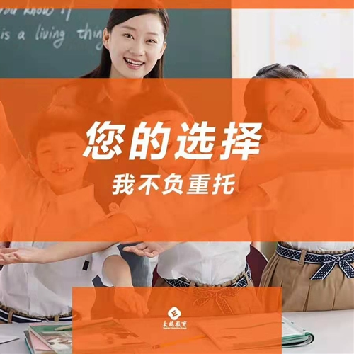 保定蠡县大桥外语学校