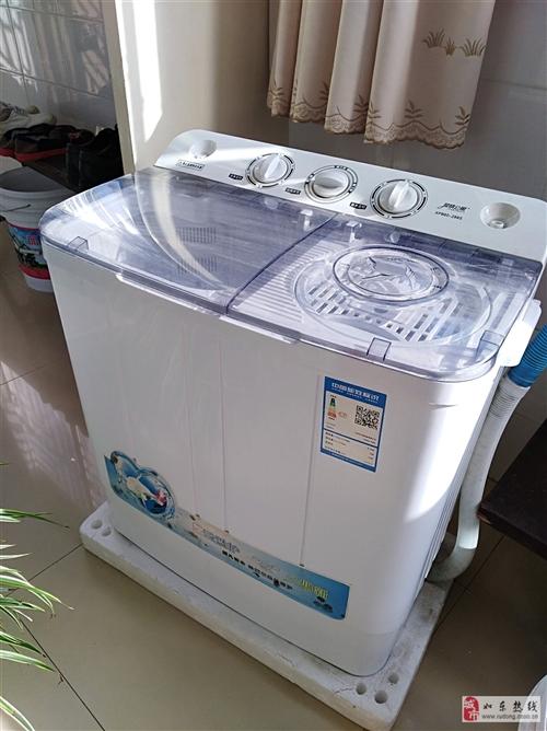 雙缸洗衣機低價出售