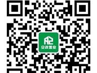 金鼎龙湾2室1厅1卫6000元/年