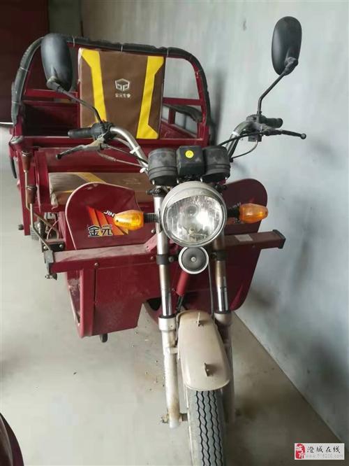 出手9成新125三輪摩托車一臺(金元)