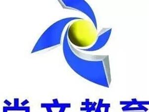 宿州埇橋0基礎辦公自動化培訓