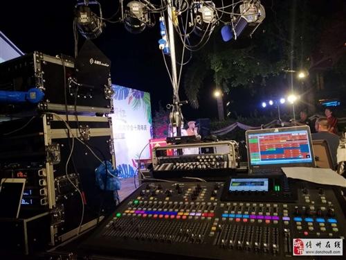 儋州白马井洋浦舞台搭建音响出租灯光桁架出租