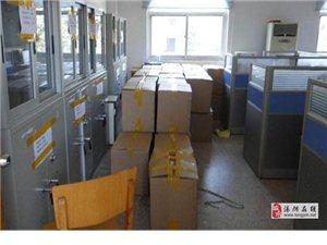 好日子搬家  服务好 价位低 拆装家具 精搬钢琴