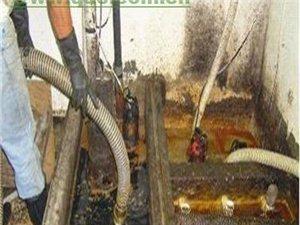 铁西昆明湖抽泥浆清理粪池化粪池清掏抽污垢污水池清理