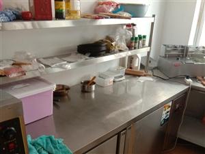 九成新带案板冰柜出售