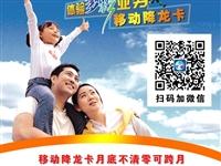 中国卡商网诚邀物联卡联盟共推0月租无限流量流量卡