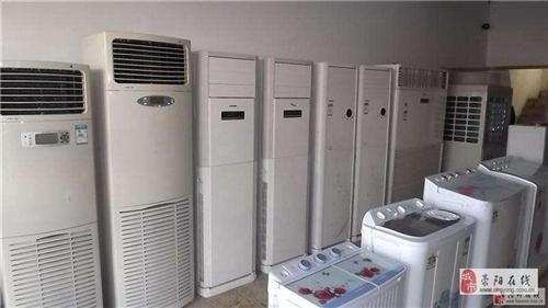荥阳出售新旧空调,二手空调,各种挂机柜机,欢迎