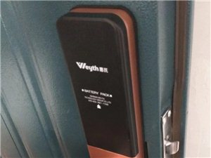 宜兴上门安装指纹锁宜兴华鑫锁业安装智能锁更换密码锁