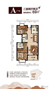 建筑面积69平米户型图