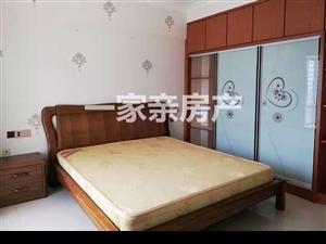蓝溪国际130平精装四房黄金楼层仅售155万
