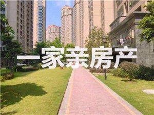 清水湾2室2厅1卫53万元