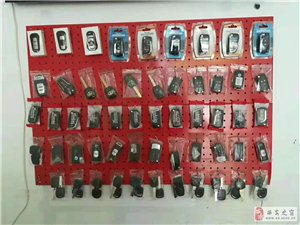 西安蓮湖配汽車鑰匙多少錢_汽車開鎖電話號碼