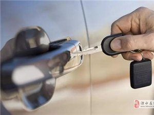 汽車鑰匙匹配/芯片解碼/遙控解鎖