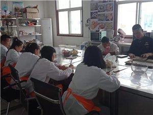 枣庄裱花技术学习,枣庄蛋糕西点培训枣庄面包甜点培训