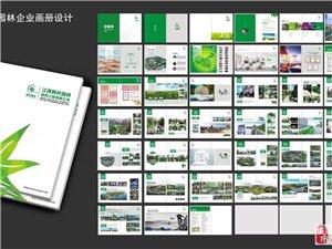 专注平面设计,包装设计,商标,标志,易企秀