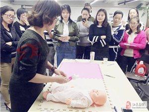 学技能,促就业 中级育婴师免费培训班开始啦
