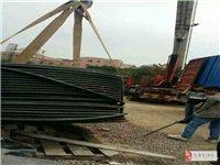杭州湾新区上门回收废铁、电缆线、各种金属物资