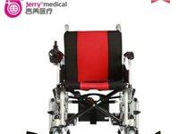 出售全新吉芮電動輪椅(JRWD1801)