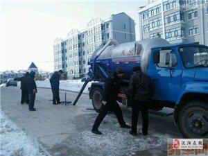 沈北道义专业抽粪化粪池清洗高压清洗管道抽化粪池