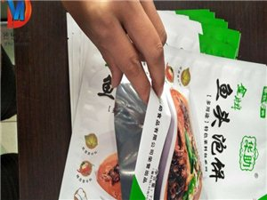 麻辣燙調味料包裝袋A麻辣燙調味料包裝袋山東生產廠家