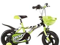 出售儿童自行车,9成新,低价出售