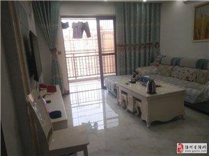 龙腾中浩地王3室2厅2卫2600元/月