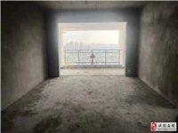 東城國際,150多平,撿漏價格85萬,中高層樓層