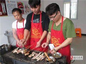 溫州哪里有學燒烤技術怎么培訓