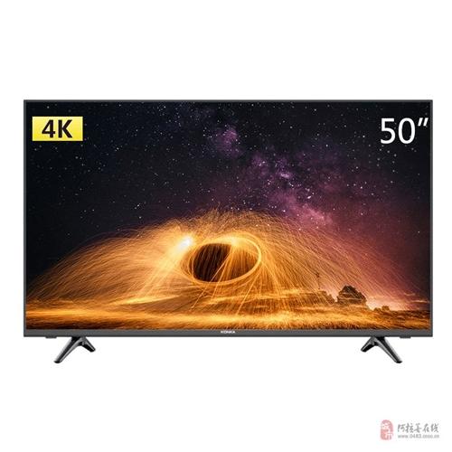 新購入50寸康佳4K電視2臺,未使用全新出售