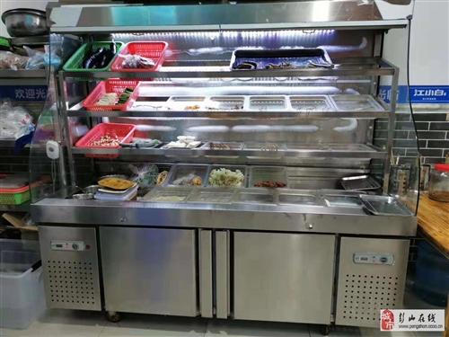 出售一個保鮮冷凍柜