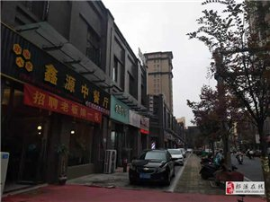 郎溪鑫源中餐厅特色推荐烤鱼、烧烤、酱肉、椒盐里脊……