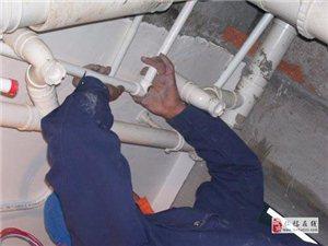 仁怀管道安装维修、水电安装电话15120102331