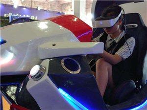租售VR設備互動暖場全息互動投影機器人租賃