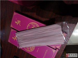 紫山药挂面礼盒