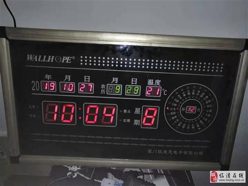 万年历(65*40公分)带节气公历农历按时报时