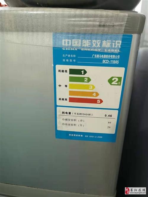 电冰箱,煤气灶搬家出