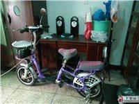 低價出售電動自行車一輛