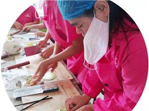義縣陽光月嫂營養月子餐培訓正在進行中