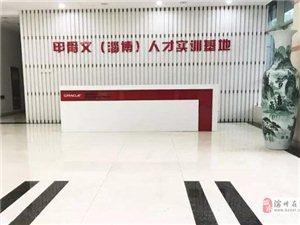 滨州IT培训机构,专注编程培训,软件开发培训