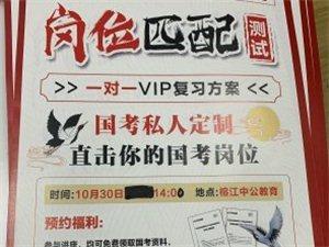 涓�瀵逛�VIP澶�涔��规�
