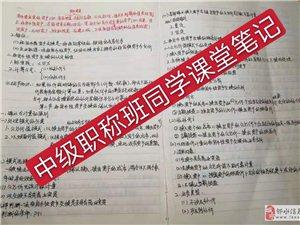 【會計培訓 慕課教育】職稱考試閱卷教師授課