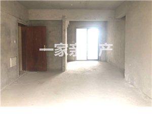 裕福明珠3室2厅2卫96万元
