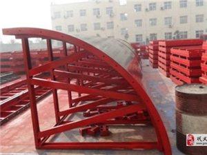 河南偉志供應涵洞鋼模板